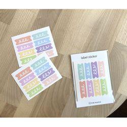 rainbow deco sticker