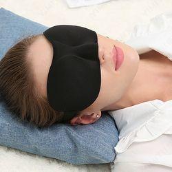 3D 수면안대/눈가리개