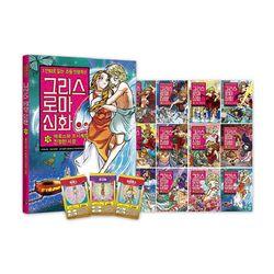 [아울북]만화로읽는초등인문학그리스로마신화 (전12권)