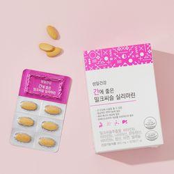 [무료배송] 성일건강 간에 좋은 밀크씨슬 실리마린