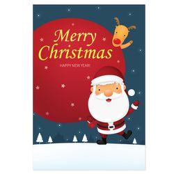 크리스마스 엽서 ch4