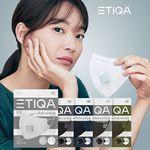 에티카 밸브형마스크 KF94 미세먼지 보건마스크 7매입