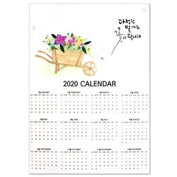 [2020년 달력] 누름꽃캘린더만들기(5인세트)