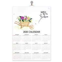 [2020년달력] 누름꽃캘린더만들기(5인세트)-캘린더걸이포함