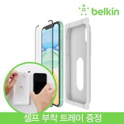벨킨 아이폰11 템퍼드 곡면 강화유리 액정보호 필름 F8W972zz