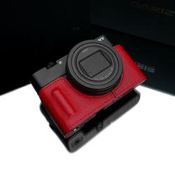 HG-RX100M7R  Sony RX100M7용 속사케이스