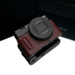 HG-RX100M7BR  Sony RX100M7용 속사케이스