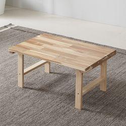 아카시아 원목 접이식테이블 미니