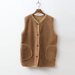 Teddy Bear Vest - New