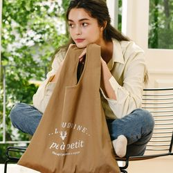 Market bag [Brown]