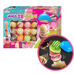 캐리 아이스크림 쌓기놀이 보드게임