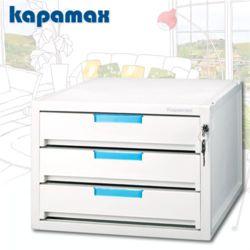 카파맥스 3단서류함 K90113 KEY서류함
