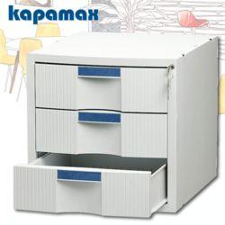 카파맥스 3단 멀티서류함 K99103/KEY서류함