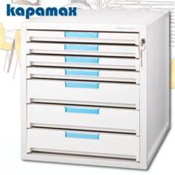 카파맥스 7단서류함 K90120/KEY서류함
