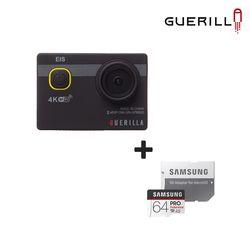 S 게릴라 액션캠 프로8500 + PROENDURACE 64GB