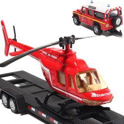 브라고 랜드로버 디펜더 & 헬리콥터세트[Land Rover] 모형