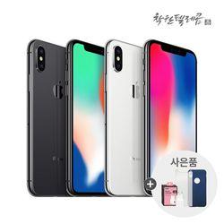 애플 아이폰X 64G S급 중고폰 공기계 선약