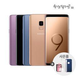 삼성 갤럭시 S9 64G S급 중고폰 공기계 선약