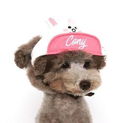 [라인프렌즈] 코니 볼캡 모자