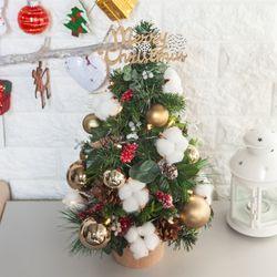 목화볼라떼솔방울 트리 45cmP 크리스마스 트리 TRHMES