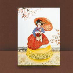 어우동 카드 FT226-5