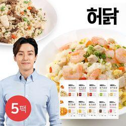 [무료배송] 허닭 닭가슴살 곤약볶음밥 8종 5팩