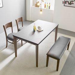 엘리브 드오르 1인 식탁의자 ha175