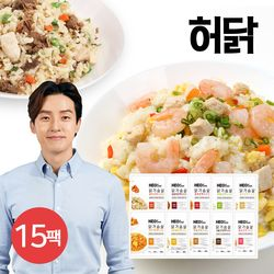 [무료배송] 허닭 신상 닭가슴살 곤약 볶음밥 5종 15팩