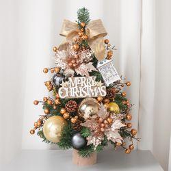 [무료배송] 로즈골드포인솔방울 트리 60cmP 크리스마스 TRHMES