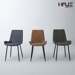 엘리브 키친 디자인체어 컬러3종 의자 ps711