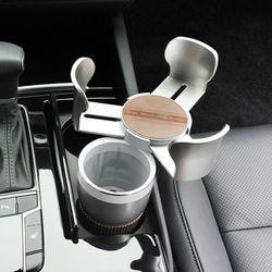 차량용 수납 컵홀더 차아네 멀티 와이드 컵홀더