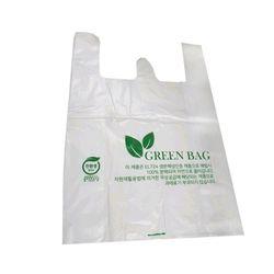 생분해성 친환경 PLA 비닐봉투 대 5묶음 500장