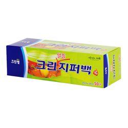 크린랩 알뜰 지퍼백 25cmX30cm 50매