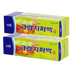 크린랩 알뜰 지퍼백 25cmX30cm 50매 2개세트