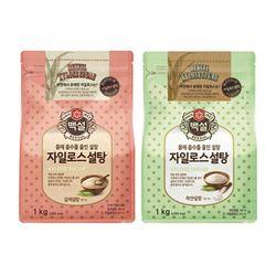 백설 하얀브라운 자일로스 설탕 1kg 2종세트