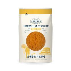 프리미엄 치즈 쿠키 1봉 5개입
