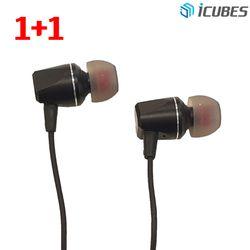 아이큐브스 ED-210 유선 이어폰