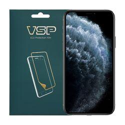 VSP 아이폰11 프로 올레포빅 액정보호필름 2매