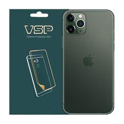 VSP 아이폰11 프로 무광 후면보호필름 2매