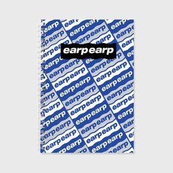 earpearp diagonal logo(스프링 노트)