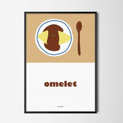 오믈렛 오므라이스 M 유니크 인테리어 디자인 포스터 A3(중형)