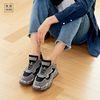 무로 보타곤 : 걷기발편한운동화/키높이커플신발 추천
