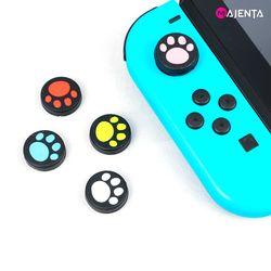 마젠타 닌텐도 스위치 조이콘 고양이 스틱 커버