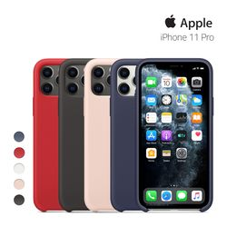 [Apple] 애플 아이폰11프로 실리콘 케이스