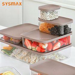 냉장고소분용기 A세트 271385/밀폐용기