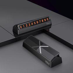 비케이스 한국지사 TITA X 개인정보보호 주차번호판 엑스