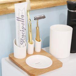 칫솔 치약 면도기 자취생 욕실 오거나이저 D819