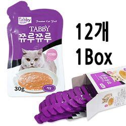 테비 쮸루쮸루 게살 30g - 12개세트 고양이간식고양이영양제