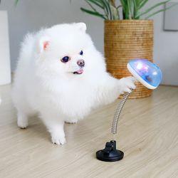 펫크미 원펀치 노즈워크 강아지 고양이 장난감
