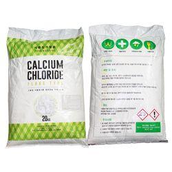 식품첨가물 염화칼슘 20kg (포대) 제습제제설제